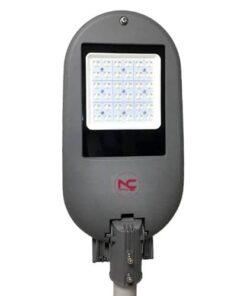 Đèn Đường Led LNC69